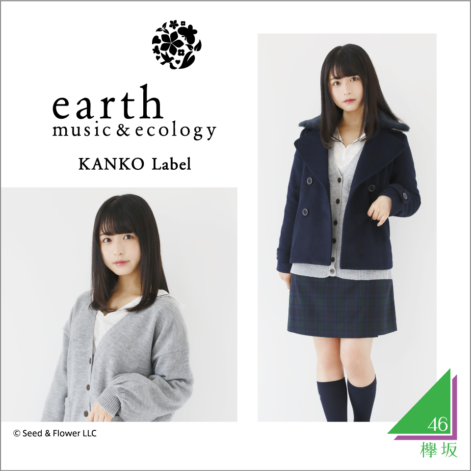 KANKO Label 欅坂46