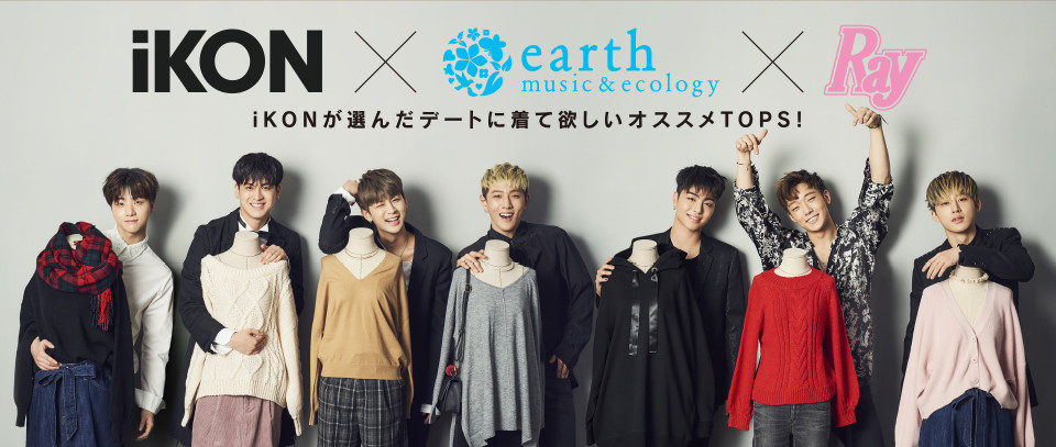 iKON × earth music&ecology × Ray