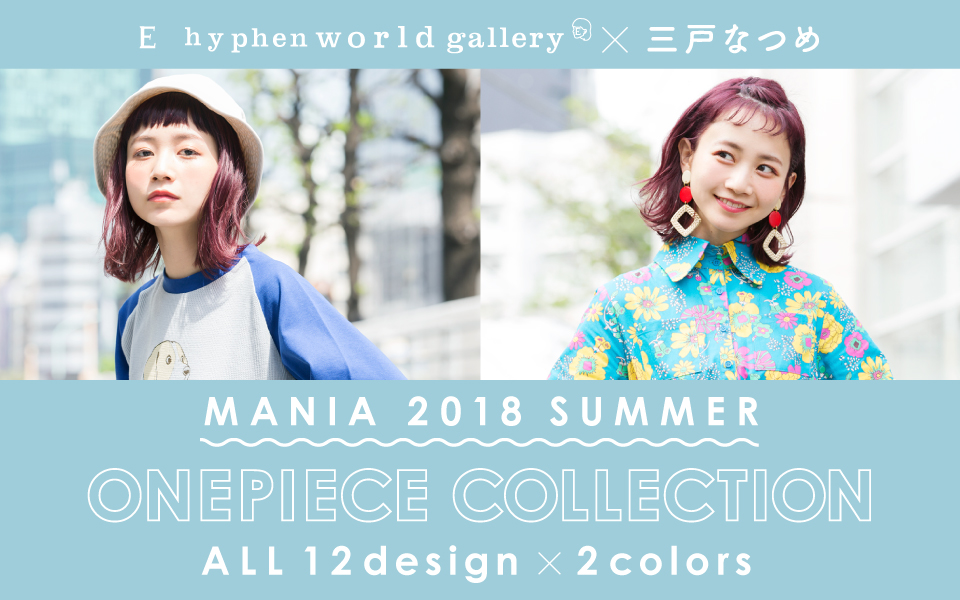MANIA 2018SUMMER ONEPIECE COLLECTION