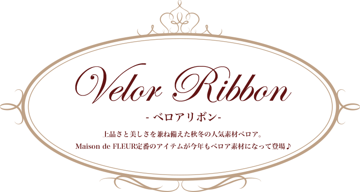 Velor Ribbon