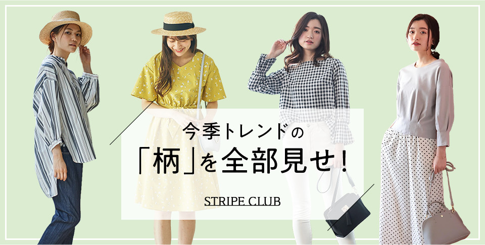 STRIPECLUB SELECT