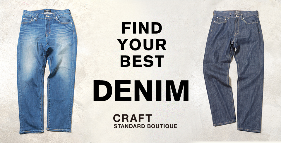 FIND YOUR BEST DENIM