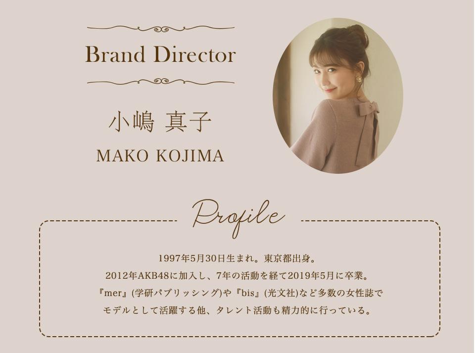 Brand Director 小嶋 真子