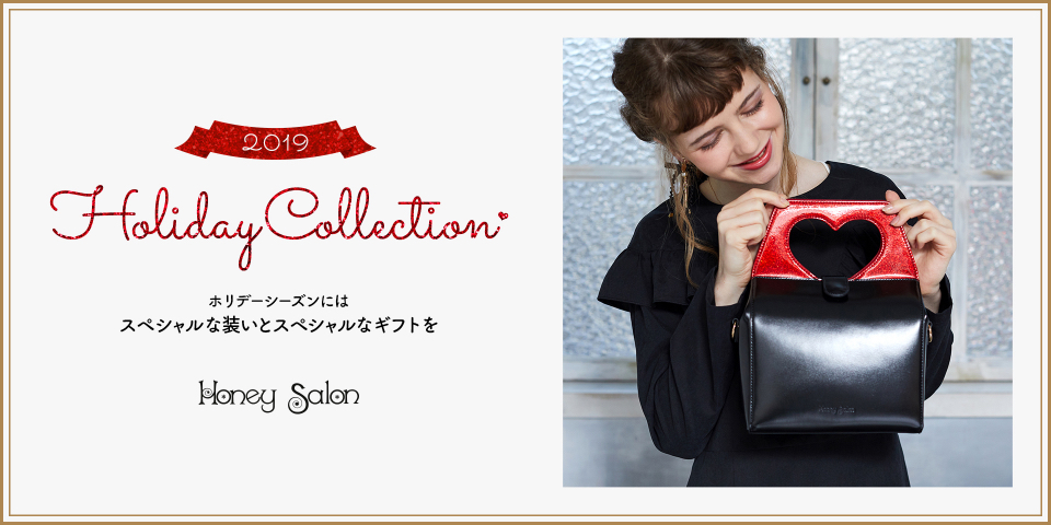 Honey Salon 2019 Holiday Collection